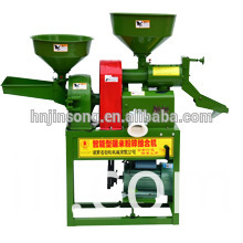 Combined Auto Small Rice Dal Mill Machine
