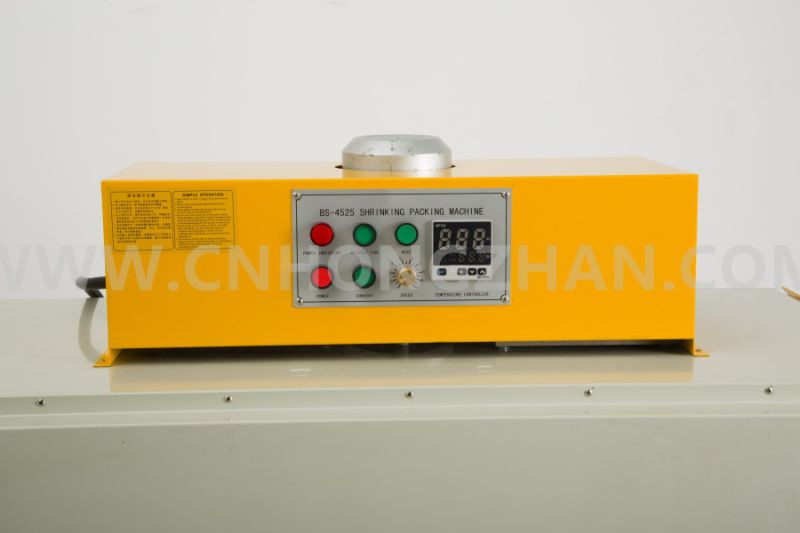 Hongzhan BS4525 Shrinking Oven for Bottles or Box