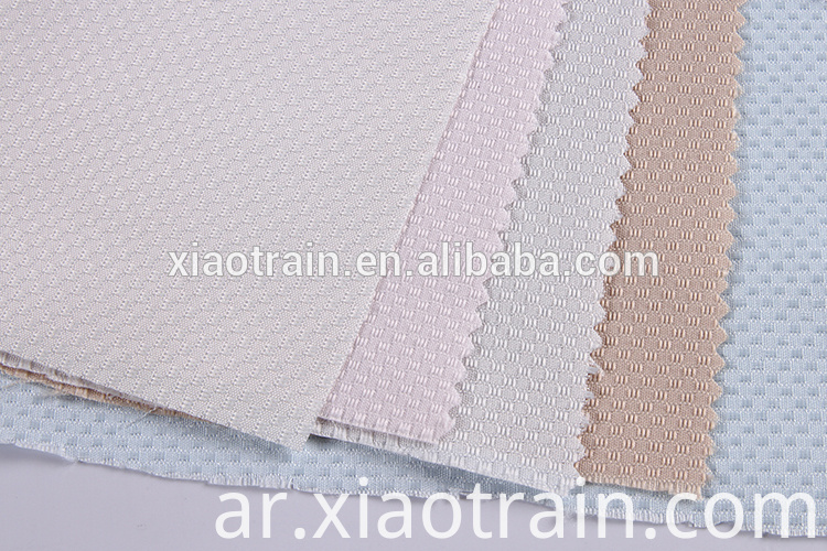 Woven Fabric for Casket