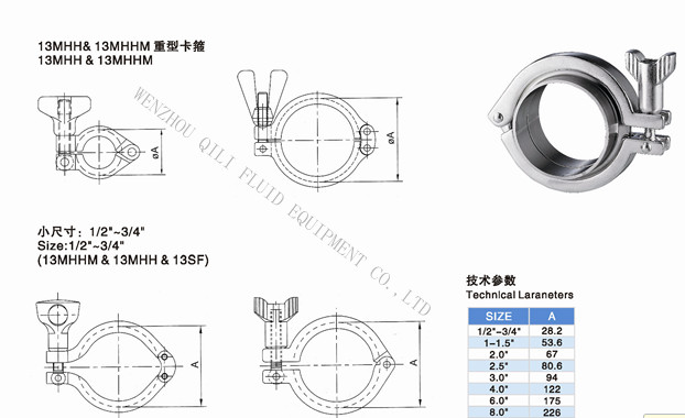 Sanitary Stainless Steel Clamp Ferrule Set/ Hose Clamp