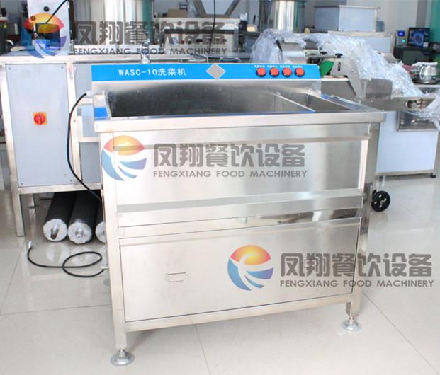 Wasc-10 Vegetable Washing Machine, Vegetable Cleaning Machine