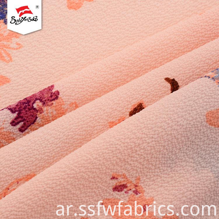Printed Polyester Fabric For Women