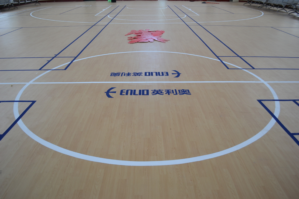 Basketball Court Flooring