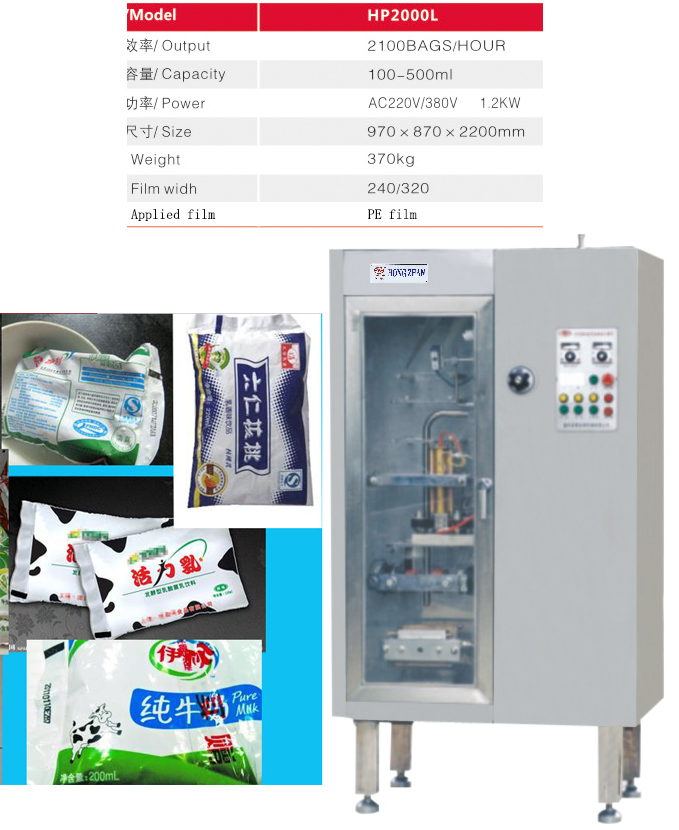 Automatic Filling Sealing Machine for Tomato Sauce Milk Water Ketchup with PE and Laminating Complex Film Bag