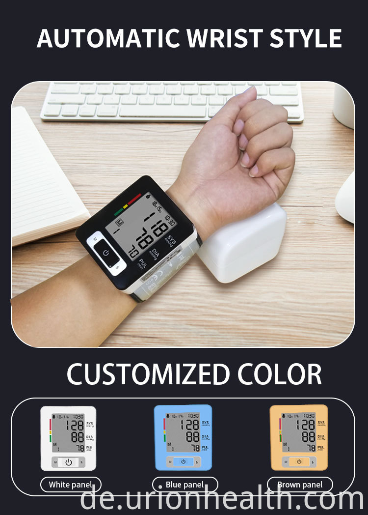 buy online blood pressure monitor
