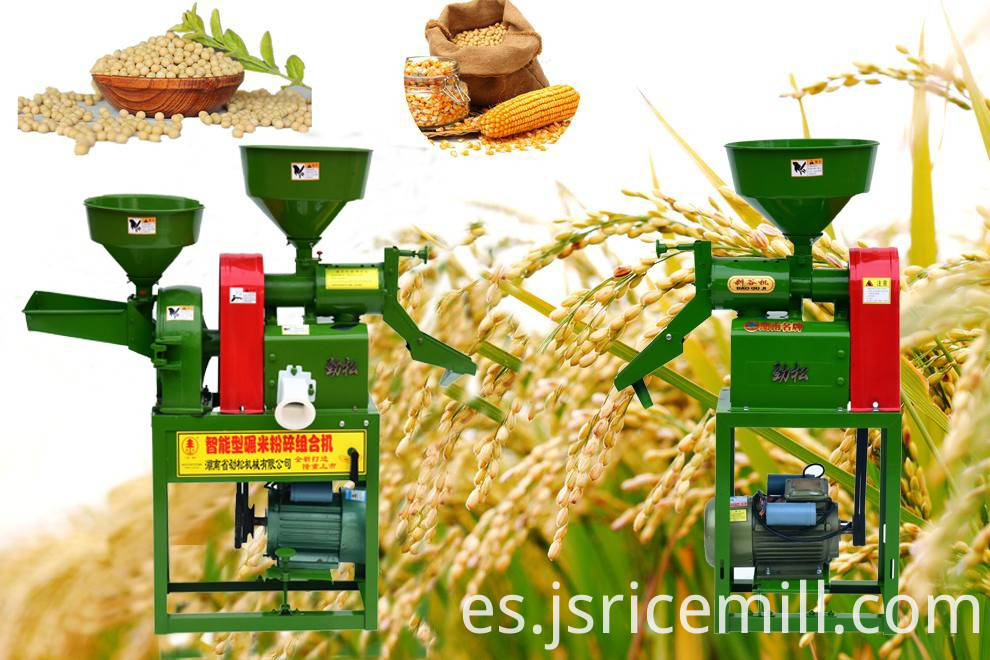 Automatic Rice Mill Machinery Plant Philippines