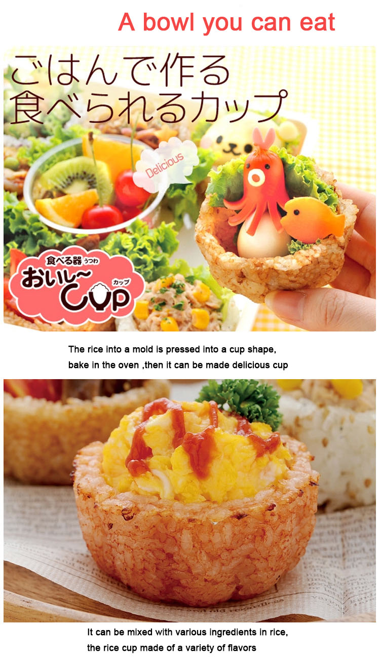 Hot Selling Creative Cup Baking Mold DIY Lunch Balls Gadget Rice Cup Mold