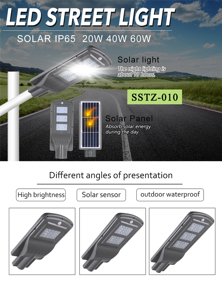 aii-in-one led street light