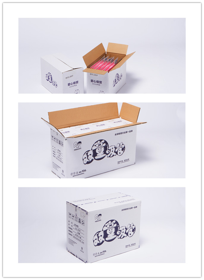 Promotion Gift Creative Love Straw