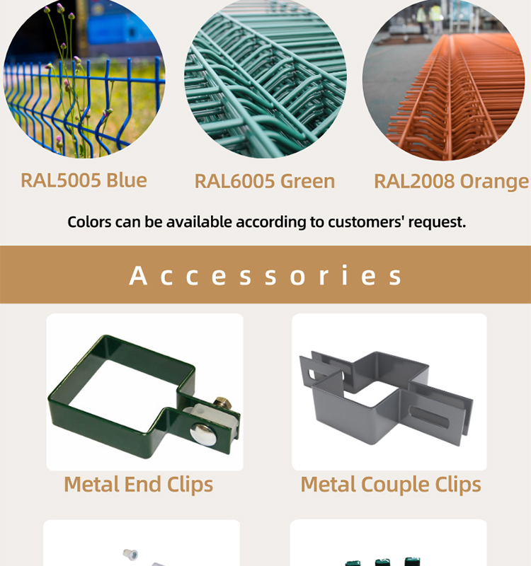 3D panel fence accessories