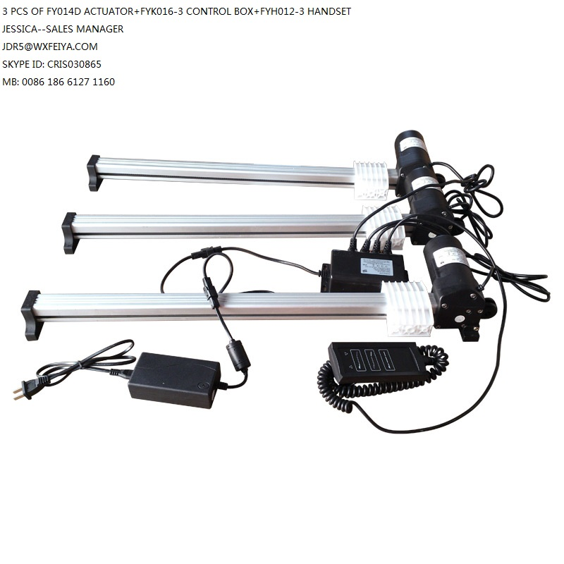 Electric Recliner Chair Motor DC Linear Actuator 12V or 24V