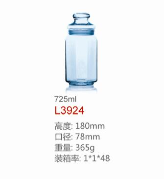 Blue Glass Jug Dg-1368