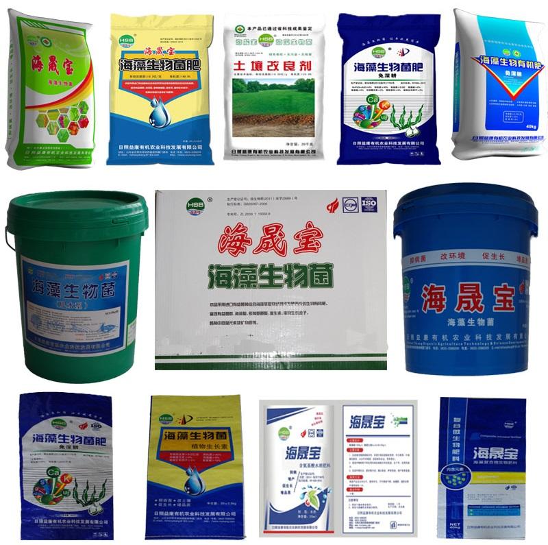 high quality organic liquid seaweed fertilizer for agriculture