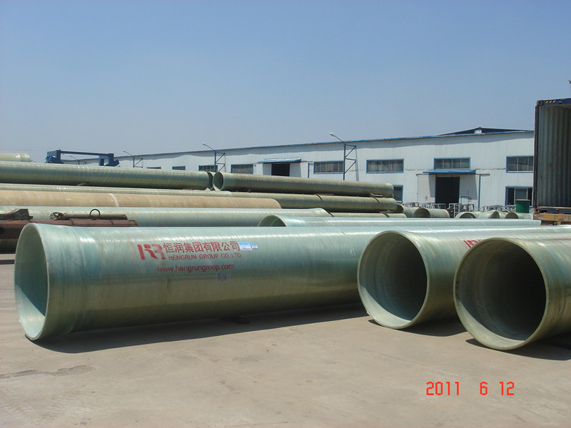 FRP Pipe