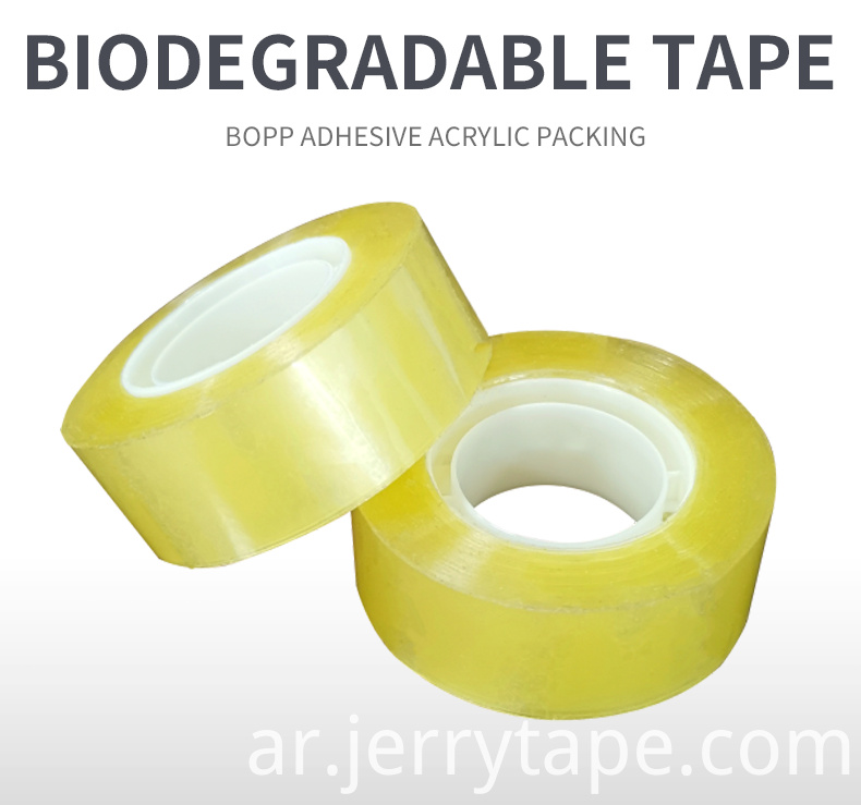 Biodegradable For Packing Tape