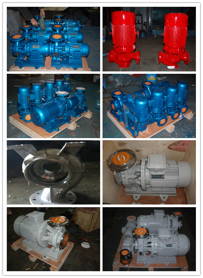 Centrifugal Hot Water Pump