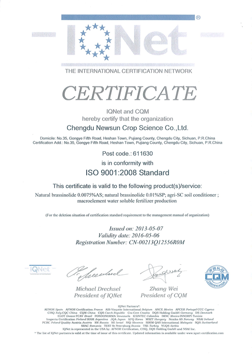 Liquid Agri-Sc Soil Regulator