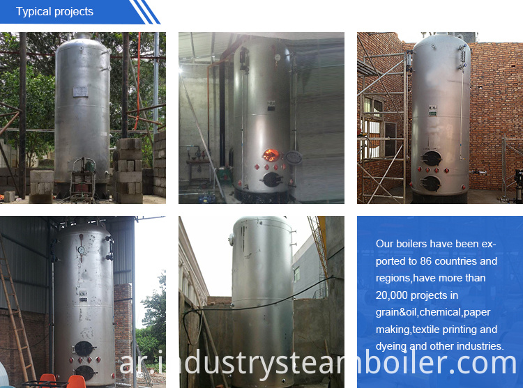 200 kg/hr Small Coal Fired Steam Boiler