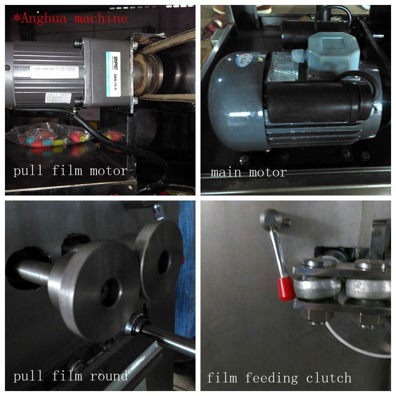 Automatic Center Seal Bag Beans Packing Machine (AH-KLJ100)