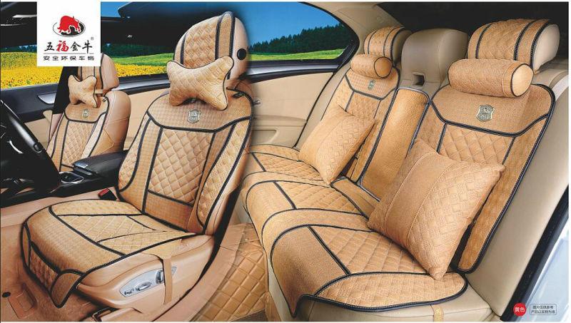 Car Seat Cushion Flat Shape Seat Cover