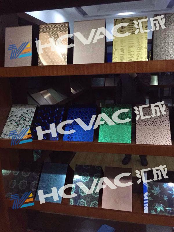 Hcvac Stainless Steel Tin Gold PVD Vacuum Coating Machine, Vacuum Plating Machine
