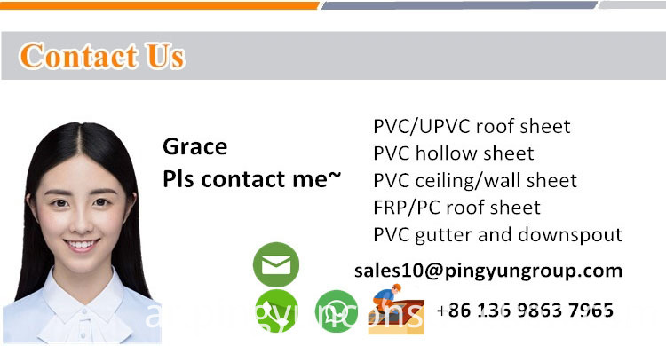 contact of PVC roof tile