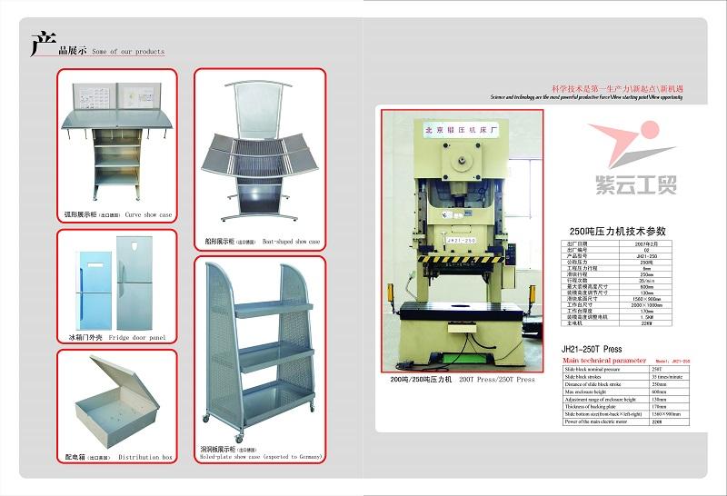 Carbon Steel Zinc Plate Plain Grating Platform China Suppliers Manufacturers