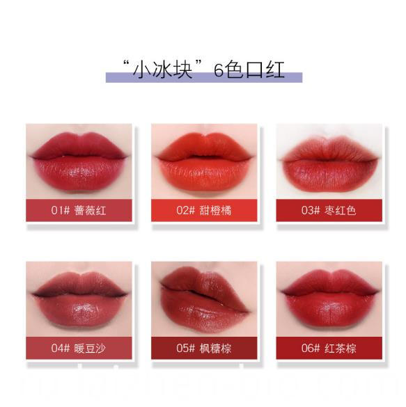 High Quality Matte Lipstick