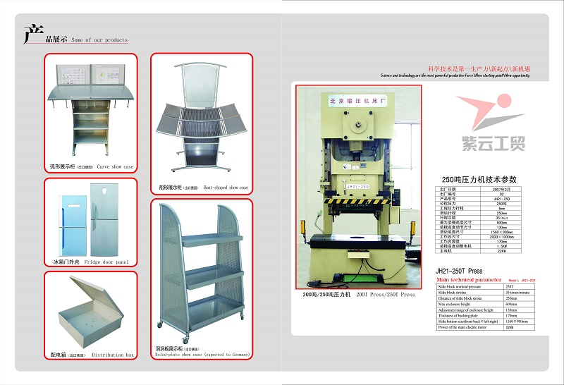 High Quality Zinc Plate Heavy Metal Spare Accessery