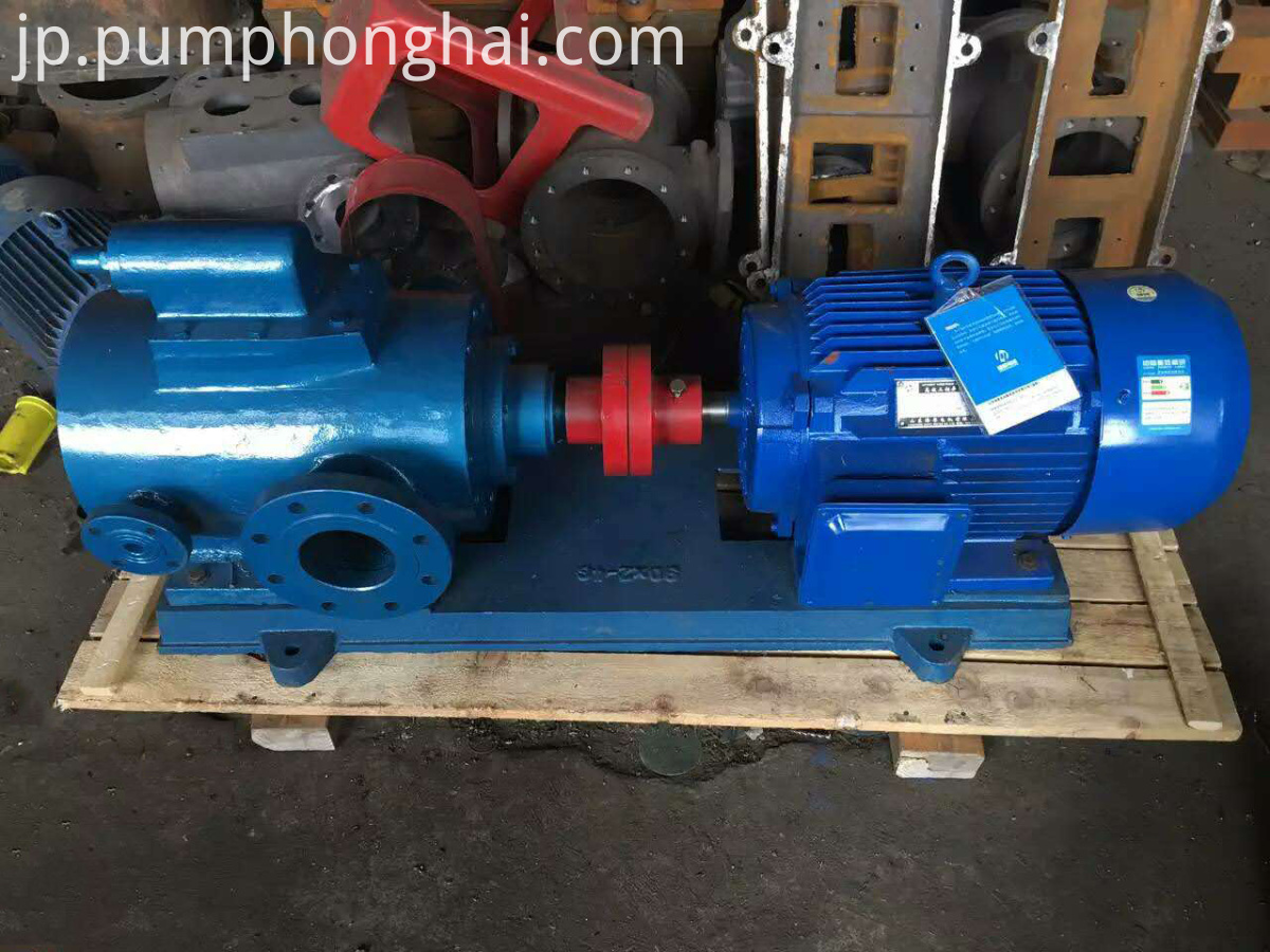 3QGB Three Screw Pump