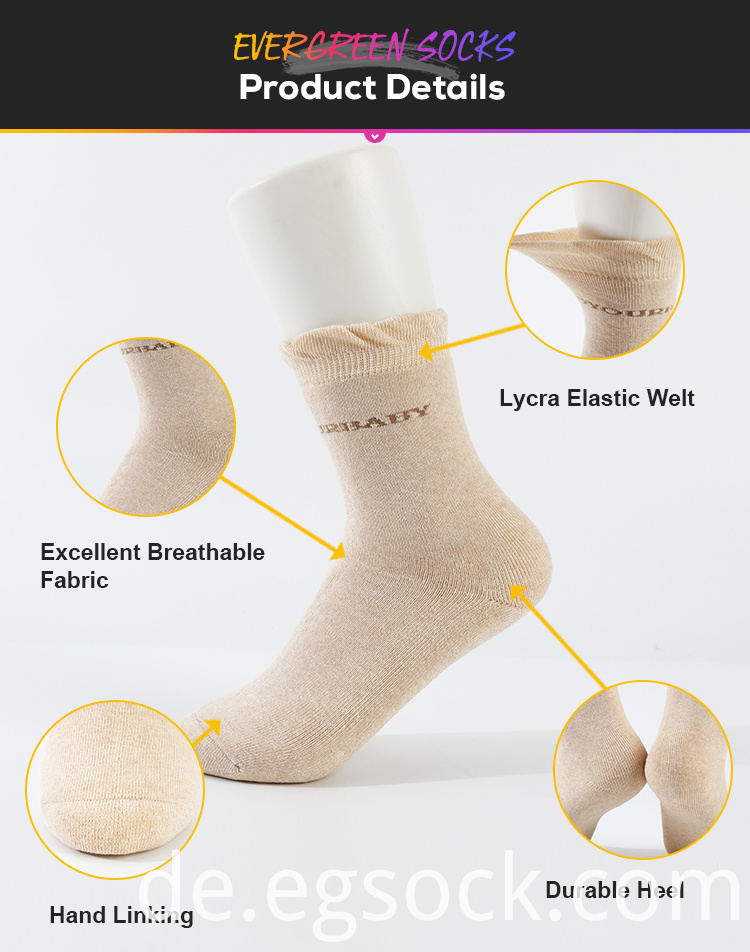 socks for pregnant women