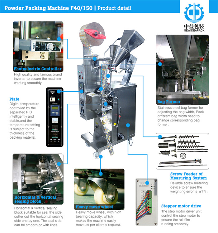 Automatic Powder Sachet Packing Machine