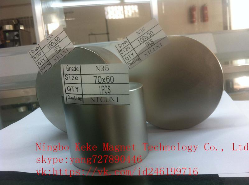 neodymium magnet 100X50mm N35 d100X50mm N42 100X50mm