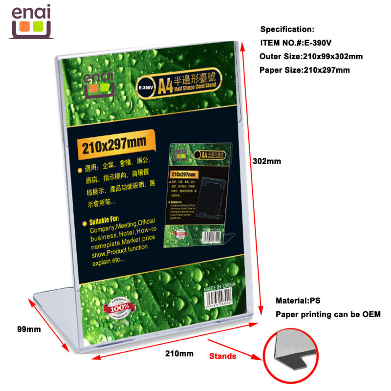A4 Size Vertical Plastic Card Stand with Customizing Paper Printing