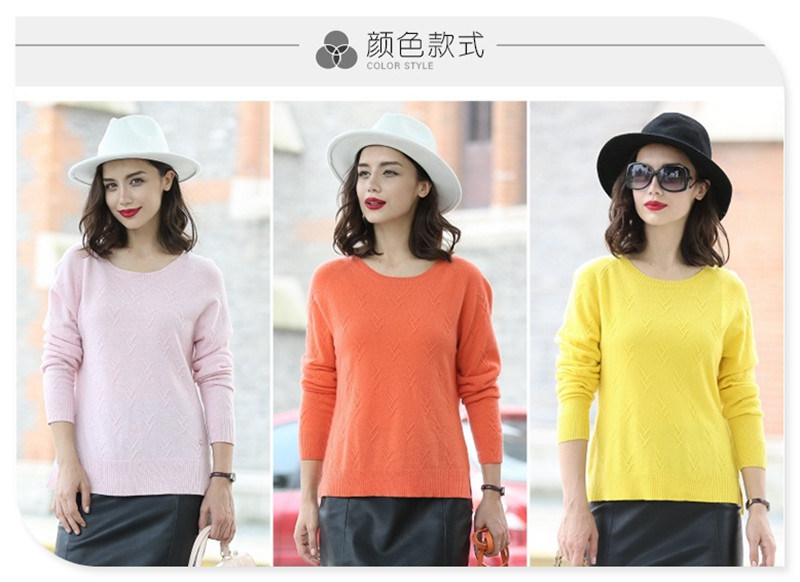 100% Cashmere Women's Colorful Sweater