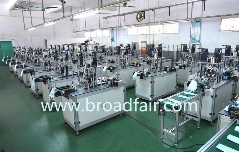 Shoe Cover Making Machine (BF-31 PP)