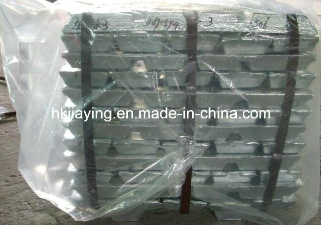 Zinc Ingot99.995%--2016hot Sale with High Quality and Competitive Price