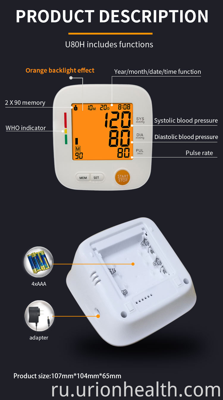 Ambulatory Digital Blood Pressure Monitor
