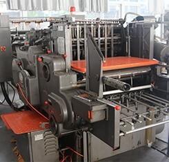 auto hot stamping machine