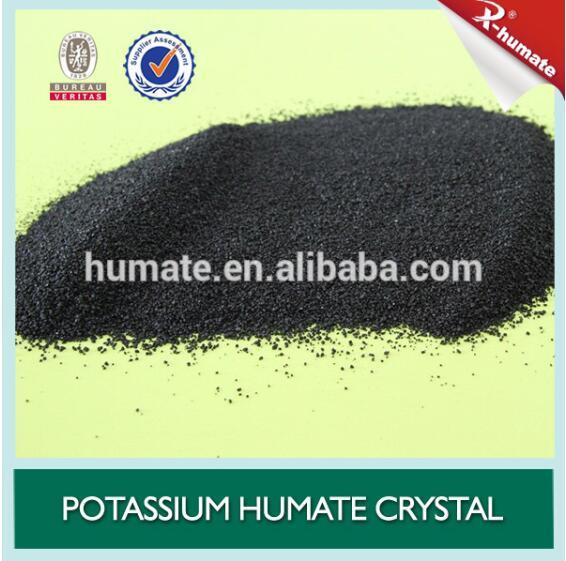 Sodium Humate, Sodium Humic Acid, Super Sodium Humate, Manufacturer! ! !