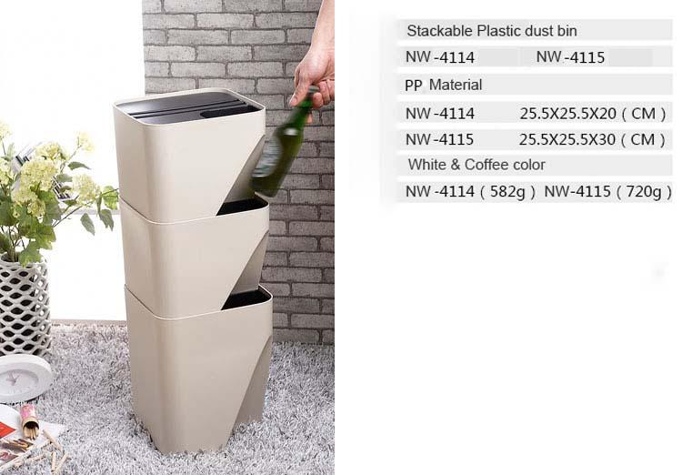 Stackable New Design Plastic Dust Bin