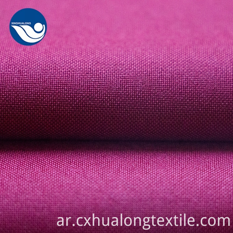 antistatic mini matt fabric