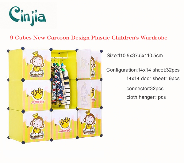 9 Cubes New Cartoon Design Plastic Children's Wardrobe