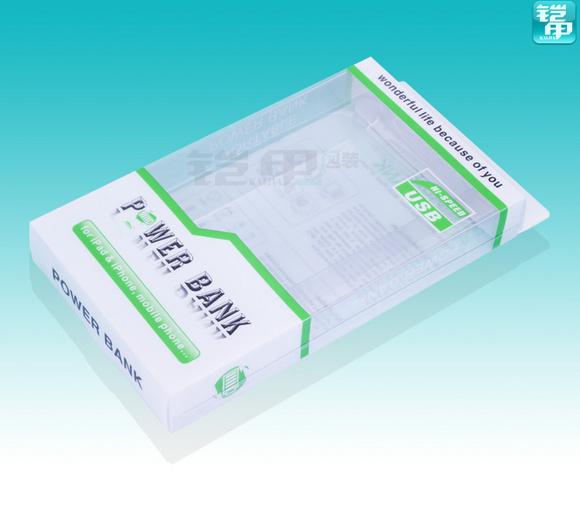Plastic Box with Printing (HL-186)