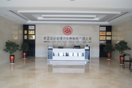 Ningxia Shun Yuan Tang Herbal Biotech Co., Ltd.