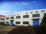 Ningbo Borine Machinery Co.,Ltd.