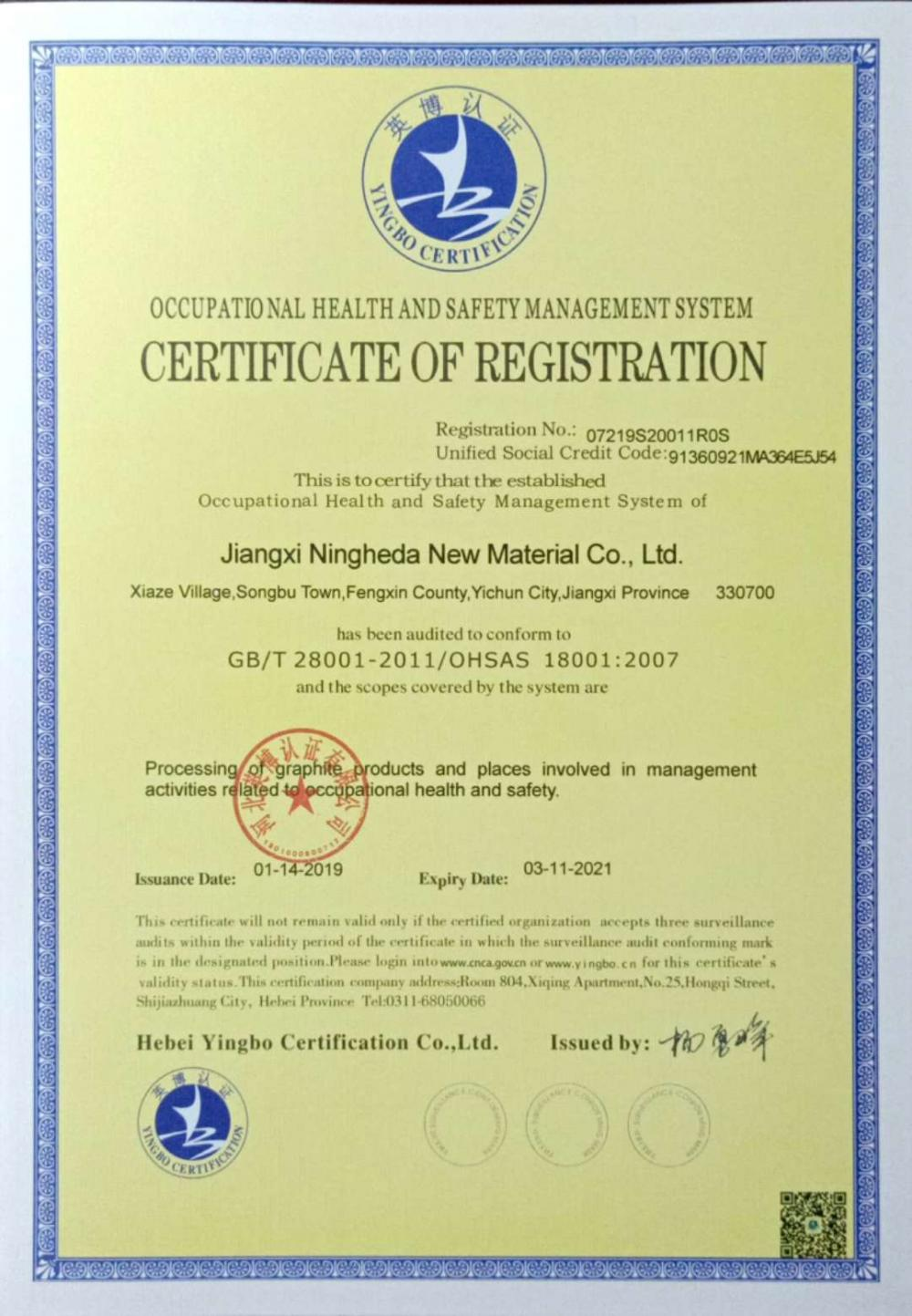 Occupational health safety management system