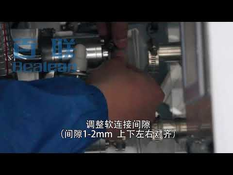 Adjust silicon pad of down filling machine