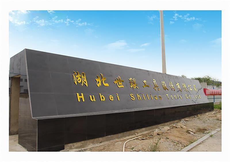 HUBEI SHILIAN TOOLS CO.,LTD