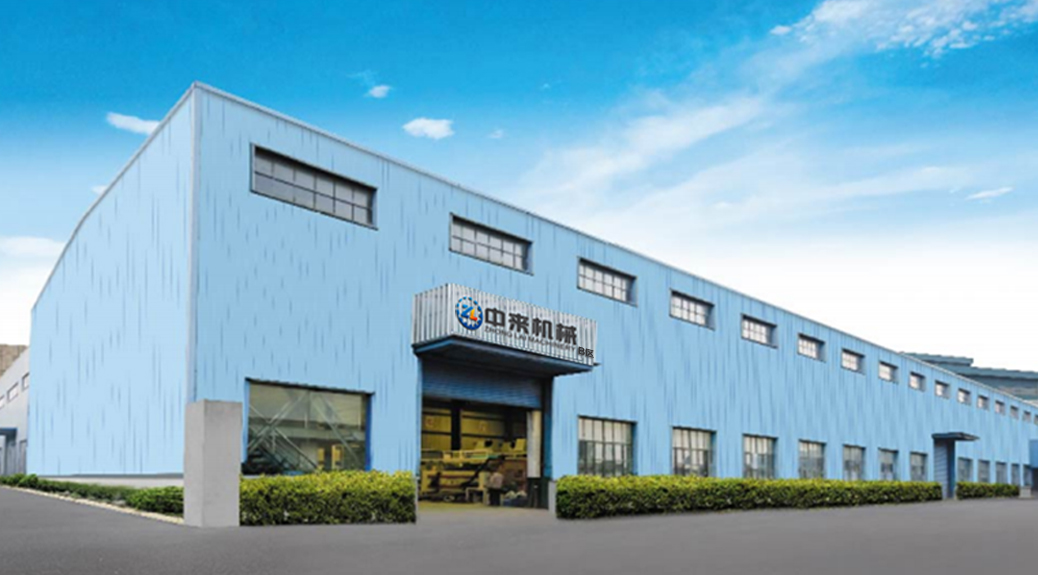 Zhangjiagang Zhong Lai Machinery Co.,Ltd.